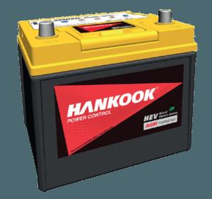 Hankook Auxiliary